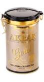 Akbar Gold 225