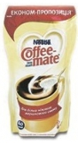 Сливки Coffee-mate