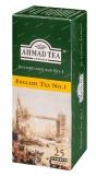 Чай Ахмад Английский чай No.1 (в пакетиках)