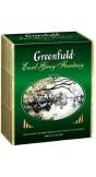Greenfield Earl Grey Fantasy