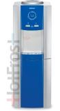 HotFrost V730 CES blue